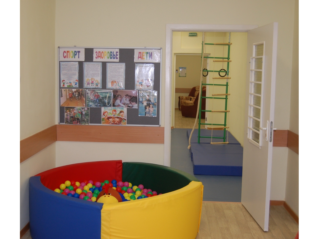 Департамент детского сада
